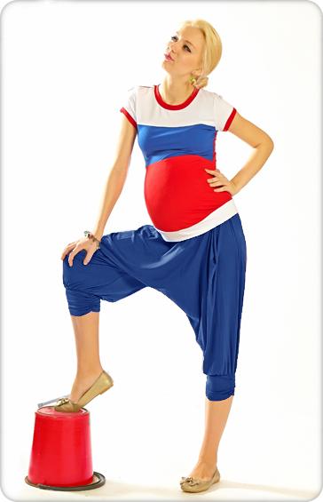 Одежда Для Беременных Тула