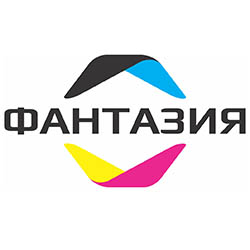 Типография ФАНТАЗИЯ